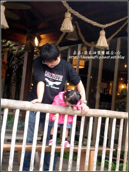 2009-1116-荷塘居 (46).jpg