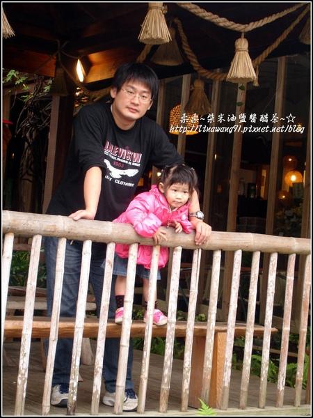 2009-1116-荷塘居 (47).jpg