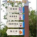 2009-1116-荷塘居 (71).jpg