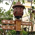 2009-1116-荷塘居 (72).jpg
