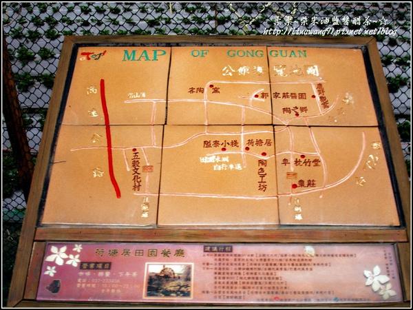 2009-1116-荷塘居 (73).jpg