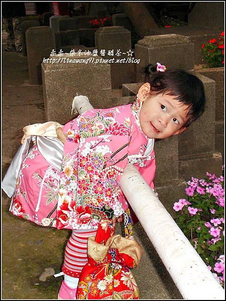 2010-0130 -麗池公園-柿子包-媽咪包外拍 (5).jpg