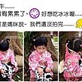 2010-0130-麗池公園-粉色和服外拍 (46).jpg