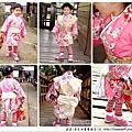 2010-0130-麗池公園-粉色和服外拍 (48).jpg
