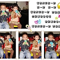 2010-0126 -Henrik&Yuki.jpg