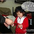 2010-0213-0228-過新年鬧元宵 (1).jpg