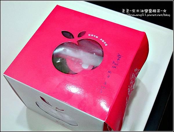 元樂-幸福蘋果年輪 (1).jpg