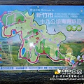 新竹-青青草原-2009-1108.jpg