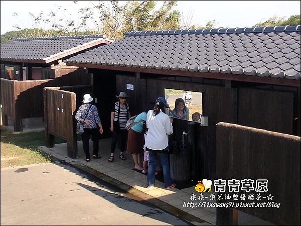 新竹-青青草原-2009-1108 (2).jpg