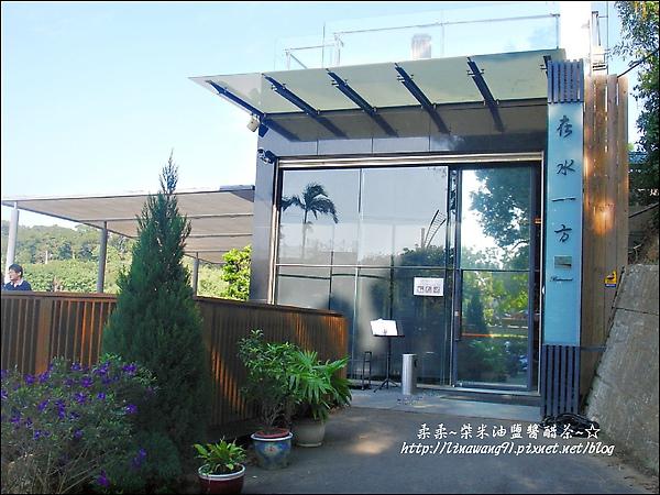 新竹-在水一方-2009-1108 (22).jpg