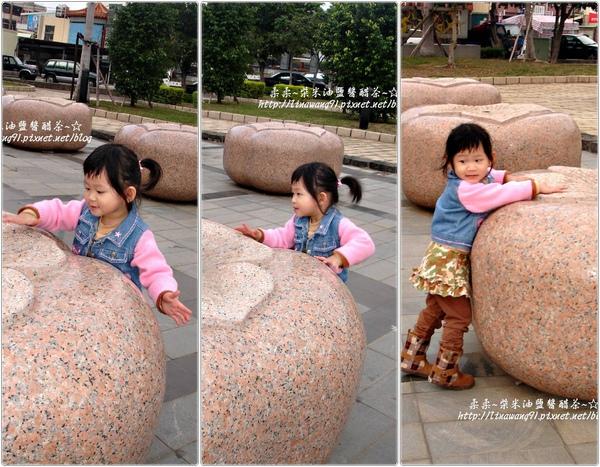 yuki-1歲11固月-天公壇公園-2009-1209 (2).jpg