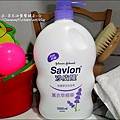 yuki-2歲3個月-用沙威隆洗澡-2010-0328 (1).jpg