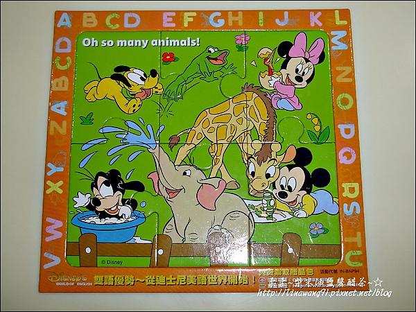 2010-0315-yuki 2歲2個月玩拼圖 (3).jpg