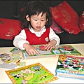 2010-0316-yuki 2歲2個月玩拼圖 (9).jpg