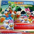 2010-0316-yuki 2歲2個月玩拼圖 (12).jpg