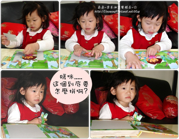 2010-0316-yuki 2歲2個月玩拼圖 (16).jpg