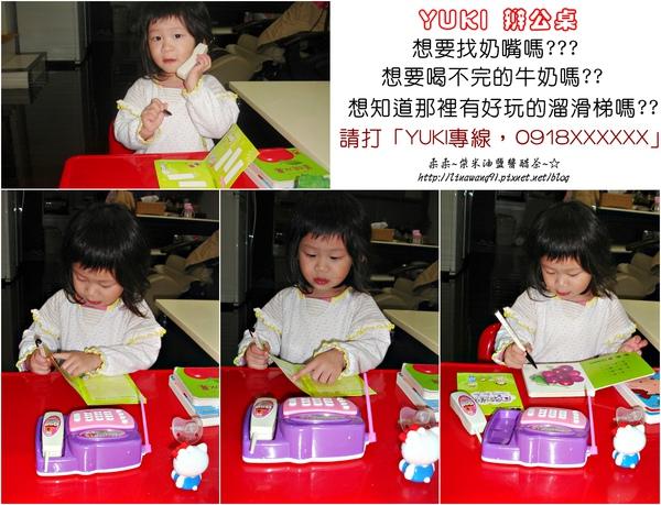 2009-1206-YUKI-1歲11個月玩打電話 (2).jpg