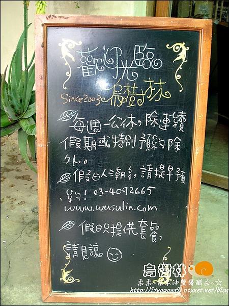 2010-0328-烏樹林 (13).jpg