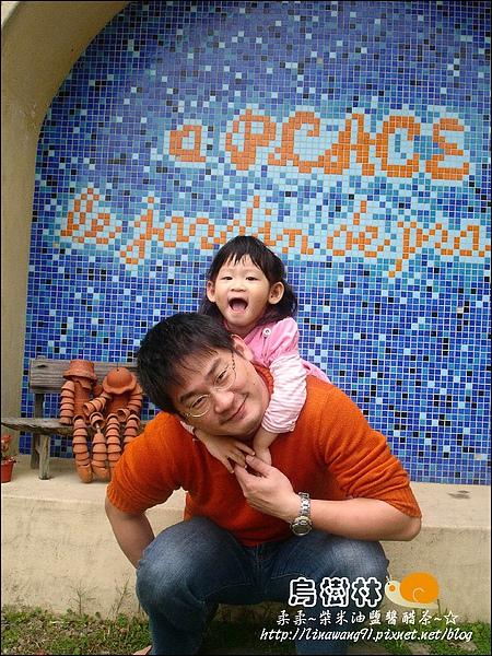 2010-0328-烏樹林 (37).jpg