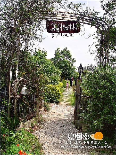2010-0328-烏樹林 (161).jpg