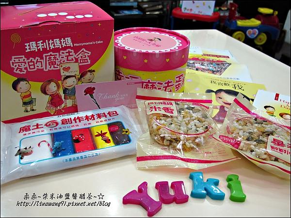 YUKI-2歲3個月玩黏土2010-0409 .jpg