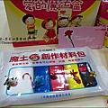 YUKI-2歲3個月玩黏土2010-0409 (1).jpg