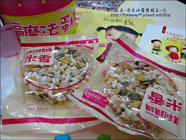 YUKI-2歲3個月玩黏土2010-0409 (2).jpg