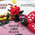 YUKI-2歲3個月玩黏土2010-0409 (7).jpg