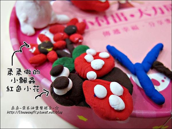 YUKI-2歲3個月玩黏土2010-0409 (12).jpg