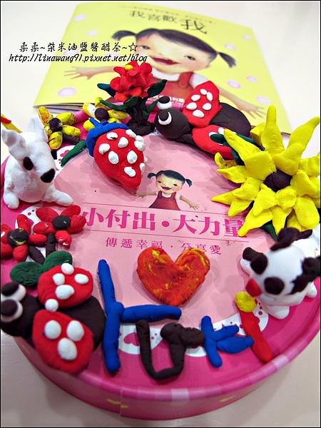 YUKI-2歲3個月玩黏土2010-0409 (17).jpg