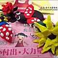 YUKI-2歲3個月玩黏土2010-0409 (18).jpg