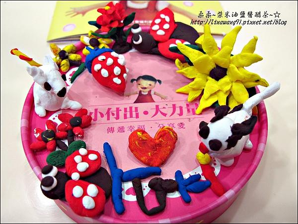 YUKI-2歲3個月玩黏土2010-0409 (19).jpg