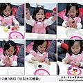 YUKI-2歲3個月玩黏土2010-0409 (24).jpg