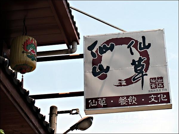 2010-0421-苗栗獅潭鄉-仙山仙草 (3).jpg