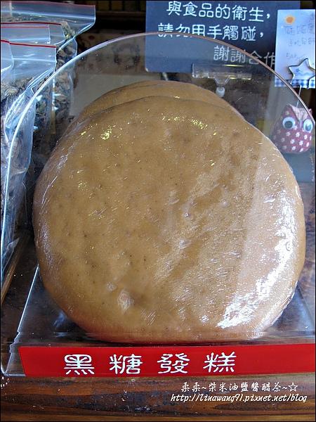 2010-0421-苗栗獅潭鄉-仙山仙草 (6).jpg