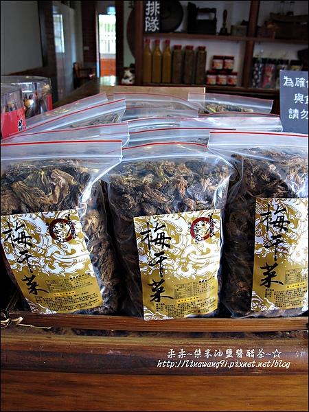 2010-0421-苗栗獅潭鄉-仙山仙草 (7).jpg