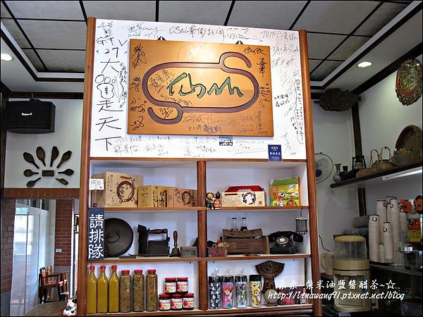 2010-0421-苗栗獅潭鄉-仙山仙草 (8).jpg