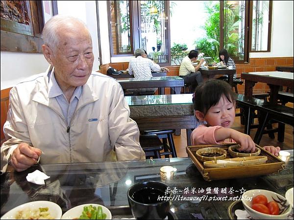 2010-0421-苗栗獅潭鄉-仙山仙草 (13).jpg