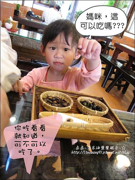 2010-0421-苗栗獅潭鄉-仙山仙草 (16).jpg