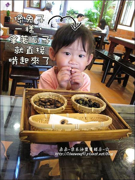 2010-0421-苗栗獅潭鄉-仙山仙草 (17).jpg