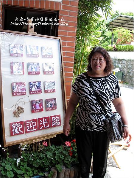 2010-0421-苗栗獅潭鄉-仙山仙草 (24).jpg