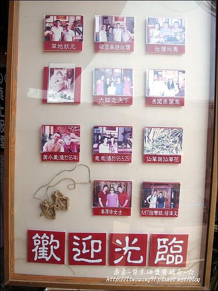2010-0421-苗栗獅潭鄉-仙山仙草 (25).jpg