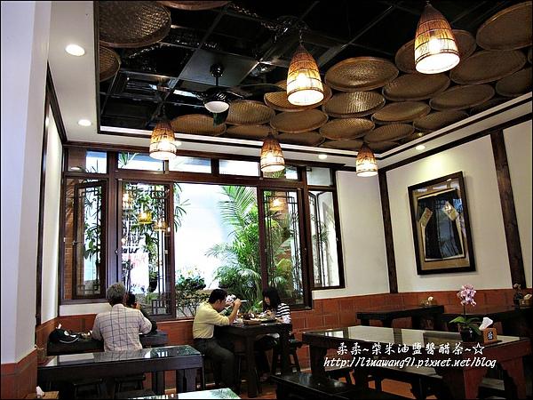 2010-0421-苗栗獅潭鄉-仙山仙草 (26).jpg
