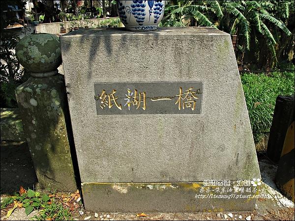 2010-0421-紙糊古道-油桐花之旅 (1).jpg