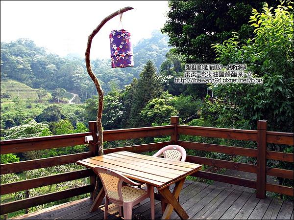2010-0421-紙湖農場-油桐花之旅 (18).jpg