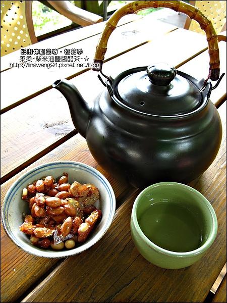 2010-0421-紙湖農場-油桐花之旅 (22).jpg
