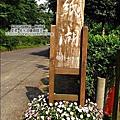 2010-0421-紙湖農場-油桐花之旅 (35).jpg