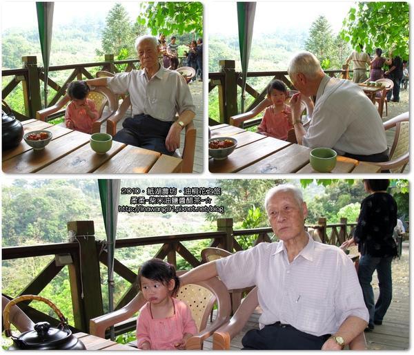 2010-0421-紙湖農場-油桐花之旅 (37).jpg