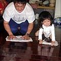 2010-0323-yuki 2歲3個月玩痱子粉 (8).jpg