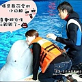 2009-0108 -屏東-海洋館 (2).jpg